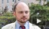 Врачи не могут выяснить причины критического состояния Владимира Кара-Мурзы