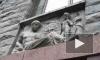 Дом художника Кустодиева на Введенской стал памятником регионального значения