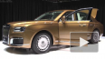 Золотой Aurus Senat поразил европейцев на автосалоне ...