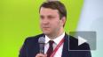 Орешкин поддержал проект ВСМ из Петербурга в Нижний ...