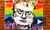 Радужный Милонов заставил художника бежать из России