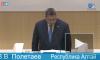 Совет Федерации одобрил закон о дистанционном голосовании