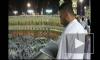 Мусульмане собираются в Мекке для совершения хаджа