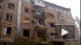 При взрыве в жилом доме в Донецке пострадали пять ...