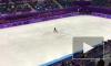 Фигуристы Тарасова и Морозов остались без медалей на Олимпиаде: они заняли четвертое место