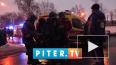 Взрыв в доме на проспекте Народного ополчения: последние ...