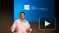 Windows 10 выйдет летом 2015 года и будет бесплатной ...