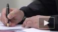 Путин подписал указ, утверждающий структуру правительств...
