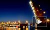Троицкий и Биржевой мосты разведут в ночь на 24 декабря