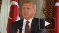 Трамп заявил о готовности Эрдогана пойти на договоренности ...