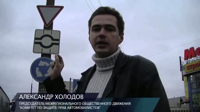 Новости  21  ноября  2010 18:00