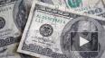 Официальный курс евро вырос к рублю