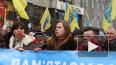 Времена не те: В день памяти жертвам Майдана на площадь ...
