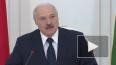 Лукашенко высказался по поводу интеграции Белоруссии ...