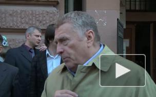 Владимир Жириновский: За воровство надо не сажать, а штрафовать