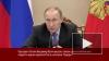 Владимир Путин и Юрий Мильнер вошли в рейтинг самых ...