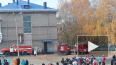 В Башкирии эвакуировали более 650 человек из школы ...