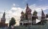 В Москве полицейские с помощью камер поймали 200 нарушителей карантина