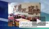 В санатории под Оренбургом отравились более 70 человек