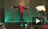 Появилось видео танца Анастасии Волочковой у шеста стрип-клуба в Екатеринбурге