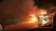 Видео: на КАД загорелся автомобиль
