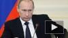 Путину доложили о нападении на дочь Емельяненко