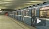 К маю 2018 года будут сданы три станции метро