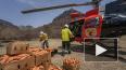 В Австралии с воздуха скинули  тонны моркови и картофеля ...