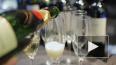 Эксперт не рекомендует пить шампанское с накрашенными ...