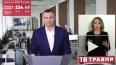 """Кличко пожаловался полицейским на """"пир вовремя чумы"""""""
