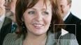 СМИ: Людмила Путина беременна