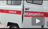 Медики борются за жизнь сбитого на Одоевского малыша