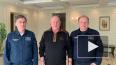Видео: опытные космонавты поздравили Выборгский авиацион...