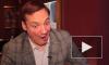 """Переводчик """"Властелина колец"""" Павел Санаев высмеял российские комедии"""