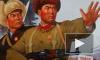 В Петербурге пропал корейский коммунист