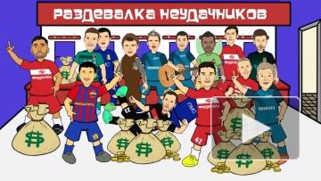 Песня о сборной России