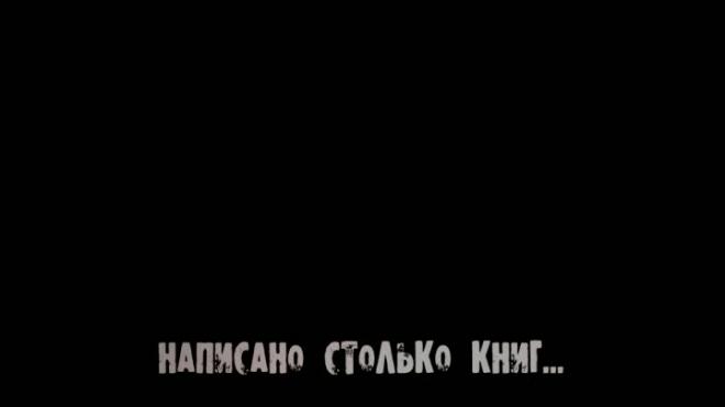 Собирающий тлен (Трейлер)-Sobirajusshii tlen (Trailer)