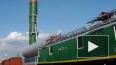 В России испытали ракетный поезд нового поколения