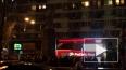 В центре Киева бушует народное вече