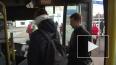 Видео: в Выборге администрация проверила автобусные ...