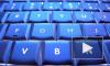 В Петербурге возбуждено 12 уголовных дел в отношении хакеров, которые украли у посреднических фирм 4 млн рублей