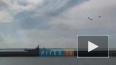 В Петербург прибыл новейший фрегат ВМС Пакистана