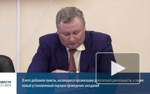 В Выборге состоялось заседание совета депутатов города