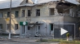 Ополченцы ЛНР начали массированное наступление