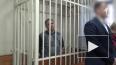 В Красноярске арестовали главу Пенсионного фонда из-за м...