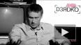 Навальный рвется в президенты