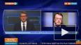 Российский пранкер в эфире украинского ТВ жестоко ...