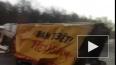 """В Москве грузовик """"Вам везёт"""" разорвало на части в резул..."""