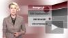 """Банкрот дня: логическая точка в деле ООО """"Стройкомплект"""""""