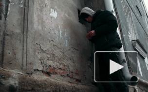 Специалисты назвали самые наркозависимые регионы России